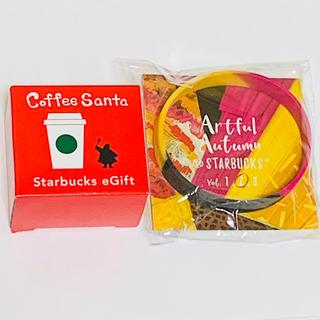 スターバックスコーヒー(Starbucks Coffee)のStarbucks eGiftとラバーバンド(その他)