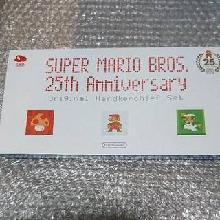 ニンテンドウ(任天堂)のクラブニンテンドー スーパーマリオ 25th 限定 ハンカチ(キャラクターグッズ)