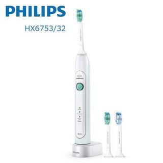 フィリップス(PHILIPS)のPHILIPS sonicare 電動歯ブラシ HX6753//32 (日用品/生活雑貨)