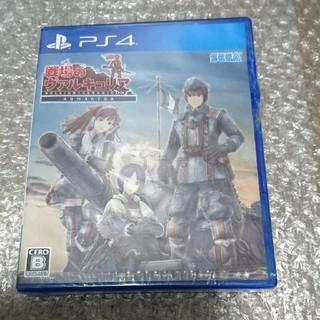 プレイステーション4(PlayStation4)の戦場のヴァルキュリア リマスター PS4(家庭用ゲームソフト)