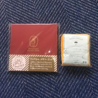 ツチヤカバンセイゾウジョ(土屋鞄製造所)の【新品】ランドセル メモリーブック レインカバー(ランドセル)