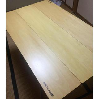 ユニフレーム(UNIFLAME)のユニフレーム(テーブル/チェア)