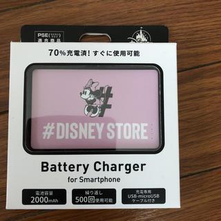 ディズニー(Disney)のDISNEY携帯用スマホ充電器(バッテリー/充電器)