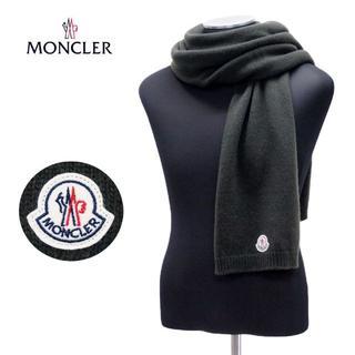 モンクレール(MONCLER)の【80】MONCLERカーキー VIRGIN WOOL 100% マフラー(マフラー)