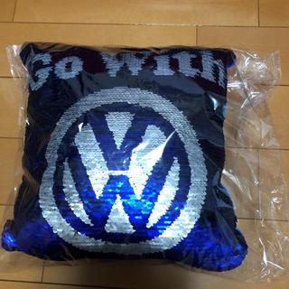 フォルクスワーゲン(Volkswagen)のフォルクスワーゲン 非売品 クッション 新品(クッション)