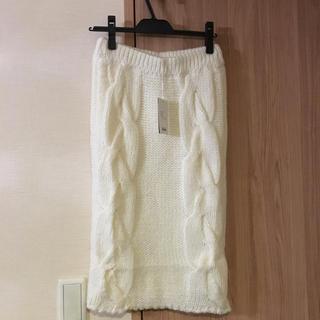グーコミューン(GOUT COMMUN)のGout commun ニットスカート(ひざ丈スカート)