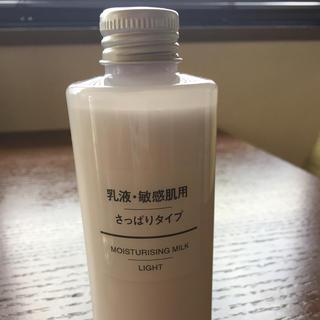 MUJI (無印良品) - 無印 乳液 敏感肌 さっぱり