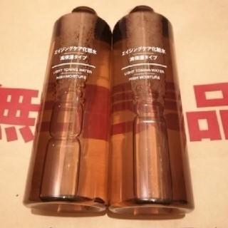 MUJI (無印良品) - 無印良品 エイジングケア化粧水★高保湿タイプ2本