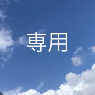 アフタヌーンティー(AfternoonTea)の専用(お取り置き中)(サンドメーカー)
