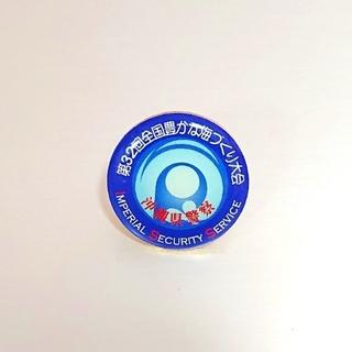 沖縄県警察   バッジ   記章   襟章   (襟章)