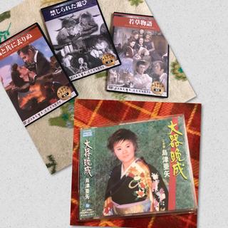 CD1枚    DVD シネマクラシック 3枚(演歌)