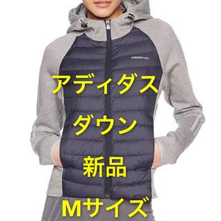 アディダス(adidas)の処分価格 ハイブリッド ダウン パーカー ジャケット(ダウンジャケット)