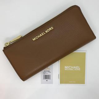 マイケルコース(Michael Kors)のセール!新品‼️マイケルコース 長財布 ブラウン(財布)