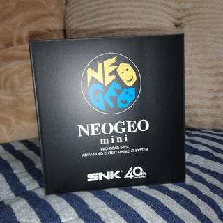 ネオジオ(NEOGEO)のneogeomini ネオジオミニ 新品未開封 送料無料(家庭用ゲーム本体)
