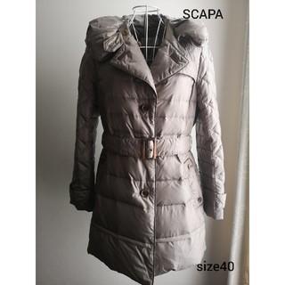 スキャパ(SCAPA)の美白 SCAPA 上質ダウンコート(ダウンコート)