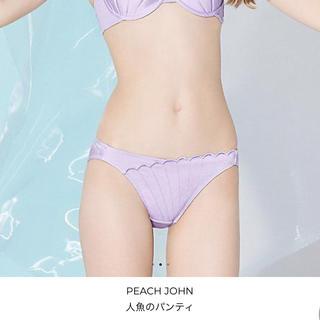 ピーチジョン(PEACH JOHN)のPJ★新品未使用★人魚のパンティMサイズ(ショーツ)