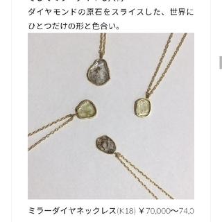 カオル(KAORU)の専用(ネックレス)