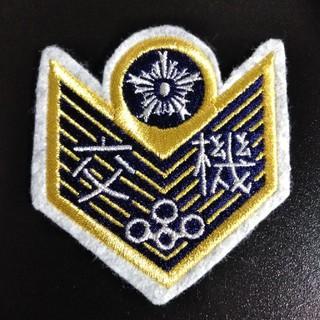 警察グッズ 交通機動隊ワッペン (襟章)