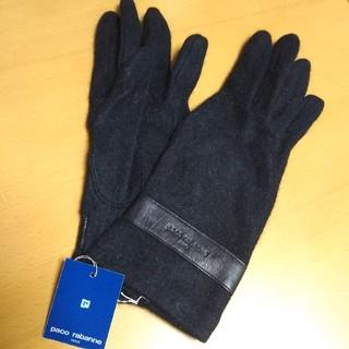 パコラバンヌ(paco rabanne)の新品未使用!paco rabanne手袋(手袋)