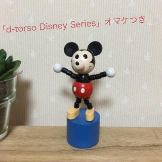 オマケ付き!起き上がり人形木製ミッキー(キャラクターグッズ)