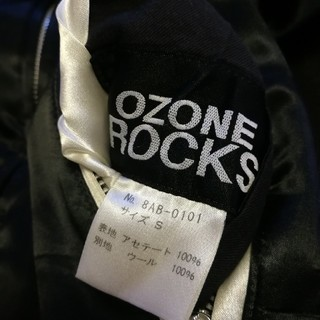 オゾンロックス(OZONE ROCKS)のスカジャン確認用(スカジャン)
