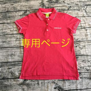 アディダス(adidas)のadidas 濃いピンク ポロシャツ L(ポロシャツ)