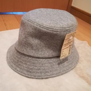 ムジルシリョウヒン(MUJI (無印良品))の無印良品フランス産ウールブレンド 帽子 ハット グレー(ハット)