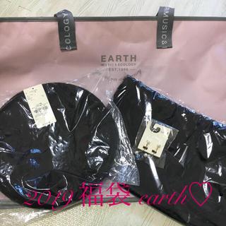 アースミュージックアンドエコロジー(earth music & ecology)のMY様専用♡earth music &ecology 2019 福袋♡(ハンチング/ベレー帽)