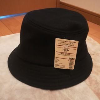 ムジルシリョウヒン(MUJI (無印良品))の無印良品フランス産ウールブレンド 帽子 ハット ブラック(ハット)