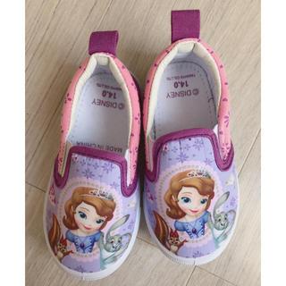 ディズニー(Disney)のソフィア 子供靴 スリッポン 14センチ 新品未使用(スニーカー)