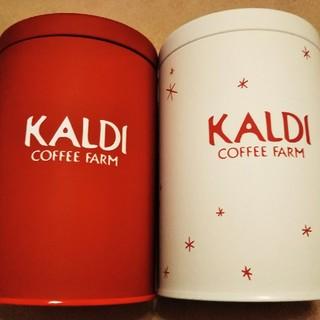カルディ(KALDI)のコーヒー保存缶(容器)