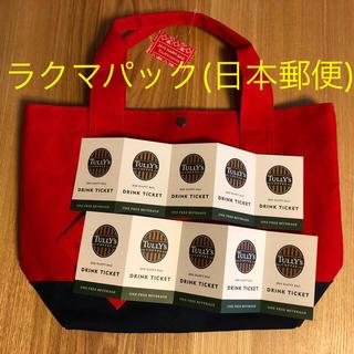 タリーズコーヒー(TULLY'S COFFEE)のタリーズ 福袋 バッグ 赤 レッド【 チケット 同封可 】(ノベルティグッズ)