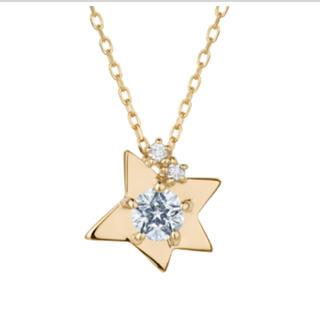 b06261590e STAR JEWELRY - 「星の王子さま」コレクション festaria K10ダイヤモンドペンダントの通販 by 5124220  shop|スタージュエリーならラクマ