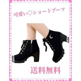激安☆レースアップ ショートブーツ(ブーツ)