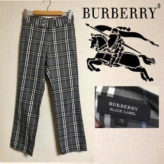 バーバリーブラックレーベル(BURBERRY BLACK LABEL)の美品!Burberry  (バーバリー) ブラックレーベル ノバチェックパンツ(チノパン)