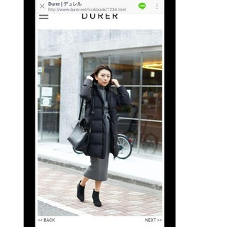デュレル(Durer)のDURER セットアップ タイトロングスカート ニット ウエストリボン デュレル(ひざ丈スカート)