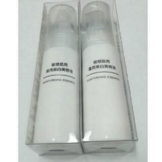 ムジルシリョウヒン(MUJI (無印良品))の無印良品 敏感肌用薬用 美白美容液 2本セット(美容液)