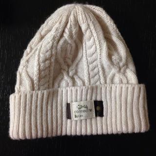 コネクト(connect)のオフホワイトニット帽(帽子)