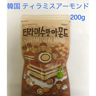 ★送料無料★ 新商品 ティラミスアーモンド 200g 韓国限定 アーモンドチョコ