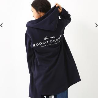 ロデオクラウンズワイドボウル(RODEO CROWNS WIDE BOWL)の期間限定価格!ロデオフーディガン(ナイロンジャケット)