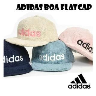 アディダス(adidas)のアディダス キャップ もこもこ ボア cap adidas flat (キャップ)