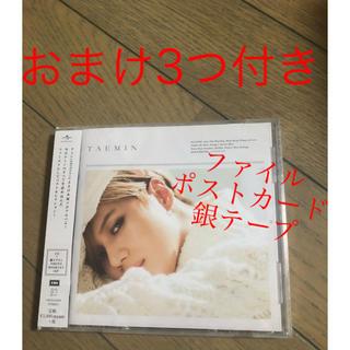 シャイニー(SHINee)のテミン TAEMIN アルバム 通常版(K-POP/アジア)