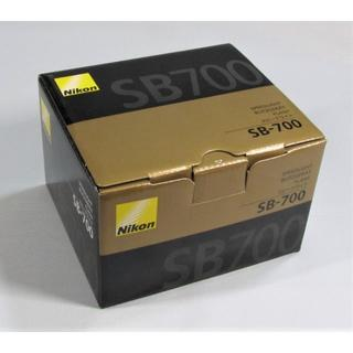 ニコン(Nikon)の新品 ニコン スピードライト SB700 1年保証 送料無料!(ストロボ/照明)