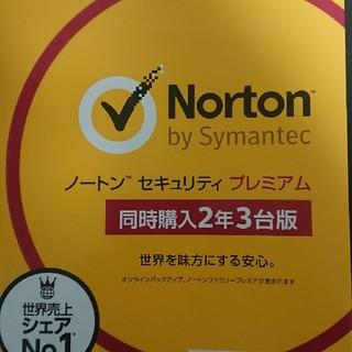ノートン(Norton)のノートンセキュリティ プレミアム 2年3台版(PC周辺機器)
