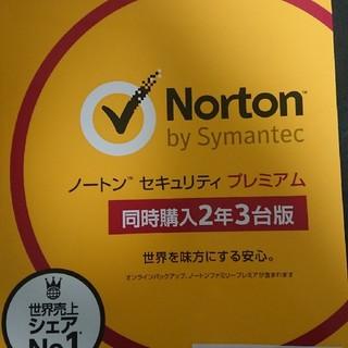 ノートン(Norton)のノートンセキュリティ プレミアム 2年3台版(その他)
