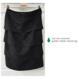 グリーンレーベルリラクシング(green label relaxing)のユナイテッドアローズ green label relaxing スカート(ひざ丈スカート)