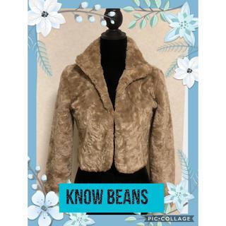 ノービーンズ(KNOW BEANS)の美品 赤札 ★ ノービーンズ ファージャケット M もこもこ ブラウン(毛皮/ファーコート)