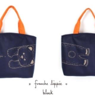 フランシュリッペ(franche lippee)の2019ショップ袋(ショップ袋)