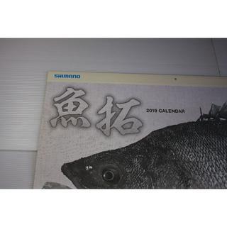 シマノ(SHIMANO)のちえちえしえん様専用平成31シマノ魚拓カレンダー釣具店名刷り込み無し1冊01(その他)