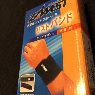 ザムスト(ZAMST)の新品未開封■ZAMST手首用装具■L■ミドルサポート(トレーニング用品)